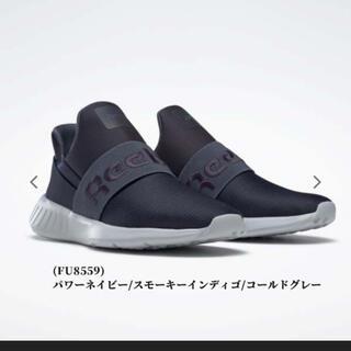 Reebok - 値下げ‼️リーボック☆軽量スニーカー スリッポン//23
