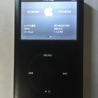 Apple - iPod classic80GB 新品バッテリー交換済 iTunes同期OK