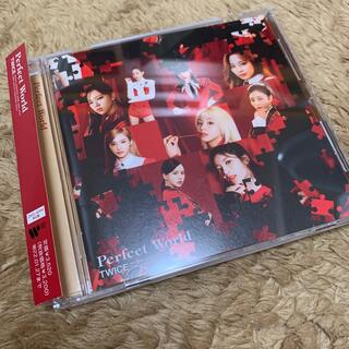 Waste(twice) - perfectworld once盤