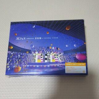 嵐 - アラフェス2020 at 国立競技場(通常盤/初回プレス仕様) DVD