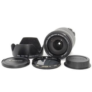 Canon - 外出時に1本あると便利なレンズ★Canon EF-S 18-135mm IS★