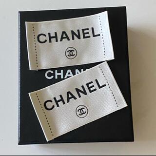 CHANEL - シャネル 白タグ 2枚セット
