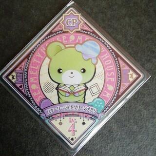 アイカツ(アイカツ!)のアイカツプラネット☆CP☆スターリーライトグリーンメルリ(カード)