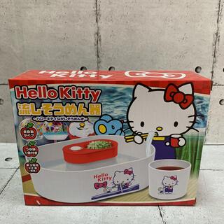 新品 Hello Kitty  流しそうめん器    ハローキティ