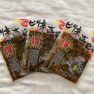 【国産】ピリ辛高菜 大分県産 130g×3袋(漬物)