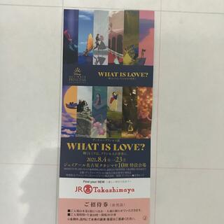 ディズニー(Disney)の名古屋タカシマヤ ディズニープリンセス展 招待券(その他)
