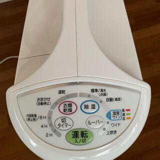 コロナ - 2020年製 衣類乾燥除湿機 コンプレッサー式