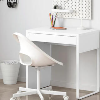 IKEA - IKEA MIKKE