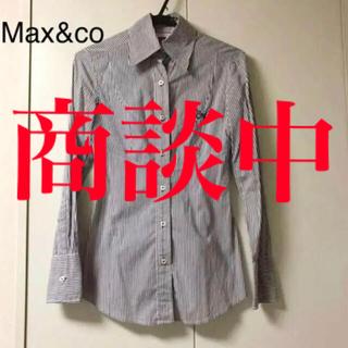 マックスアンドコー(Max & Co.)の美品sale ストレッチシャツ ネイビーストライプ マックス&コー(シャツ/ブラウス(長袖/七分))