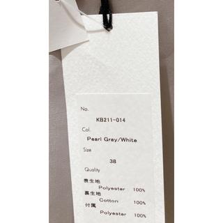 ドゥロワー(Drawer)のKEINA RITA ✨ケイナリタ バルーン トップ  パールグレー✨限定カラー(シャツ/ブラウス(半袖/袖なし))