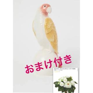 H&M - おまけ付き♪H&M 鳥さんセラミックフラワーベース パロット オウム
