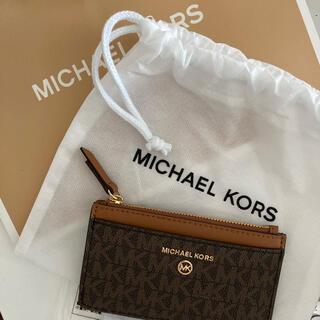 Michael Kors - 【新品未使用】ショッパー 保存袋付き マイケルコース シグネチャー
