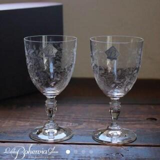 BOHEMIA Cristal - 【新品未使用】★ボヘミア Bohemia ワイングラス ペア★