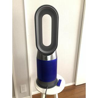 ダイソン(Dyson)のダイソン HP04 Pure Hot + Cool(空気清浄器)