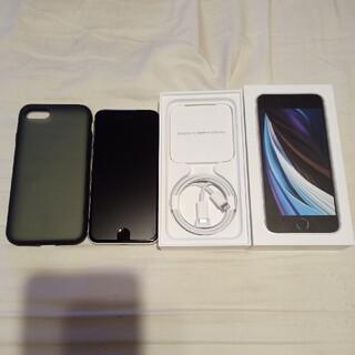 iPhone - iPhone SE 第2世代 (SE2) ホワイト 64 GB SIMフリー