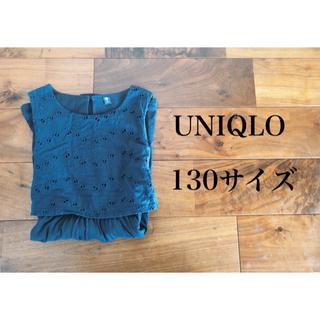 GU - UNIQLO ネイビーワンピース 130サイズ