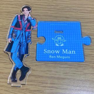 Johnny's - SnowMan 目黒蓮 アクスタ