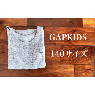ギャップキッズ(GAP Kids)のGAP 杢グレーワンピース 140サイズ(ワンピース)