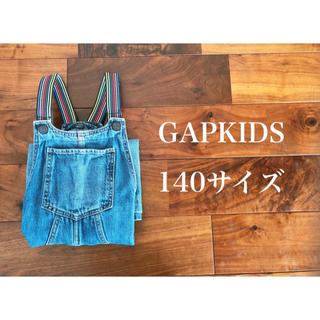 ギャップキッズ(GAP Kids)のGAP KIDS デニムサロペットスカート 140サイズ(ワンピース)