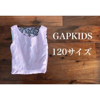 ギャップキッズ(GAP Kids)の GAP KIDS ノースリーブワンピース 120サイズ(ワンピース)