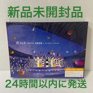 嵐 - 嵐/アラフェス 2020 at 国立競技場〈DVD初回プレス仕様・2枚組〉