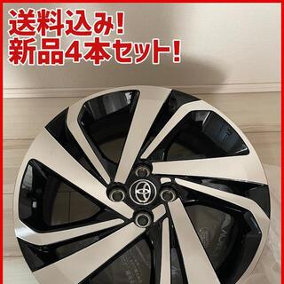 トヨタ(トヨタ)の送料込み❗️新品 トヨタ ライズ Zグレード 純正ホイール 4本 17インチ(ホイール)