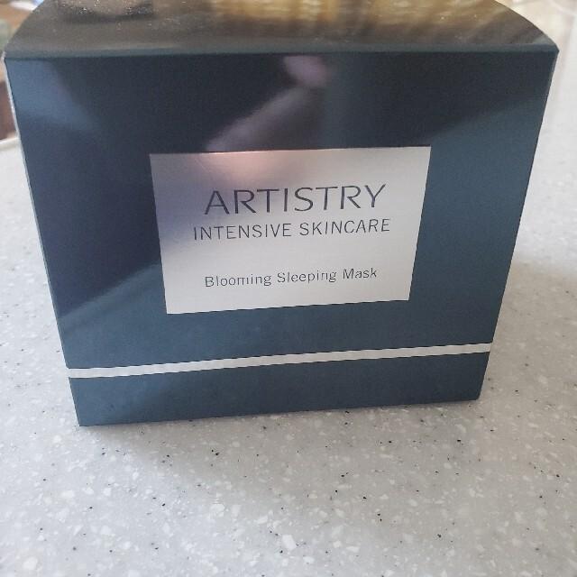 Amway(アムウェイ)のアムウェイ アーティストリー スリーピングマスク コスメ/美容のスキンケア/基礎化粧品(パック/フェイスマスク)の商品写真