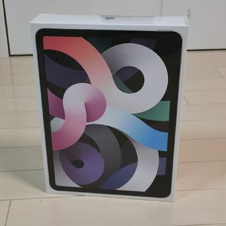 【新品未開封】 iPad Air4 第四世代 第4世代 64GB