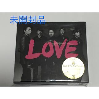 嵐 - 【新品未開封】嵐 LOVE(初回限定盤)