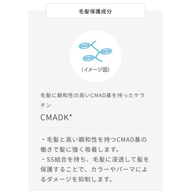 Aujua(オージュア)のN様専用🌸オージュア イミュライズ コスメ/美容のキット/セット(サンプル/トライアルキット)の商品写真