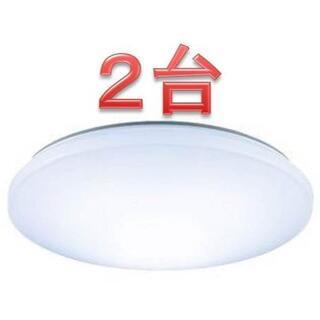 パナソニック(Panasonic)の2台、Panasonic HH-CD0828DH LEDシーリングライト8畳(天井照明)