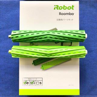 アイロボット(iRobot)の☆純正 新品 現行型☆ ルンバ e5 i3 i7 デュアルアクション ブラシ(掃除機)