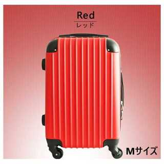 レッド/Mサイズ/超軽量/スーツケース/キャリーバッグ■(旅行用品)