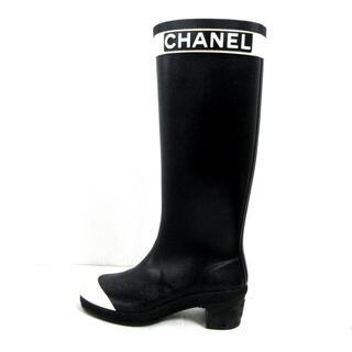 シャネル(CHANEL)のシャネル レインブーツ 37 レディース(レインブーツ/長靴)