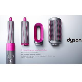 ダイソン(Dyson)のused●ダイソン dyson HS01 エアラップ 匿名便送料込み(ヘアアイロン)