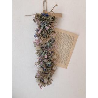 ドライフラワー アンティーク紫陽花と小花とスモークツリーの縦型スワッグ(ドライフラワー)