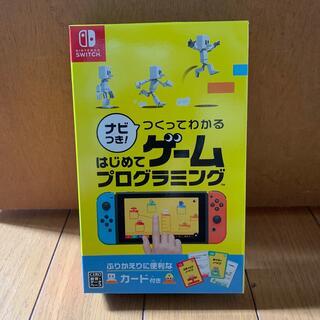 Nintendo Switch - 【新品未使用】任天堂Switchはじめてゲームプログラミング