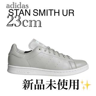 adidas - adidas STAN SMITH UR アディダス スタンスミス 23cm