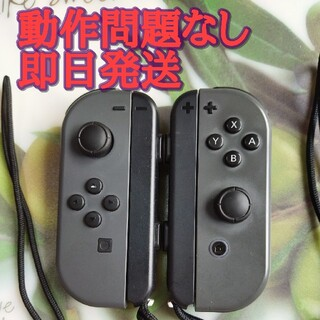 Nintendo Switch - switch ジョイコン 廃盤人気色グレー