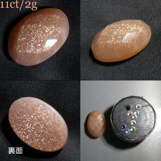 11ct ピーチムーンストーン 多面カット ルース 天然石 DIY パーツ 89