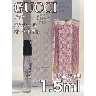 グッチ(Gucci)の[g-e] GUCCI グッチ エンビー ミー EDT 1.5ml(香水(女性用))
