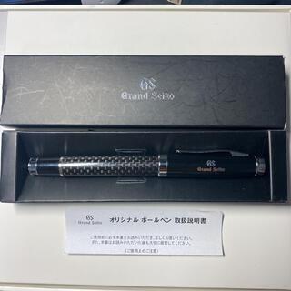 グランドセイコーGS 非売品ボールペン