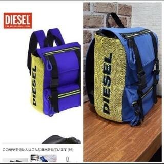 DIESEL - DIESEL  未使用品ですが保管中に薄く汚れあり。