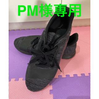 PUMA - プーマ ランニングシューズ スニーカー
