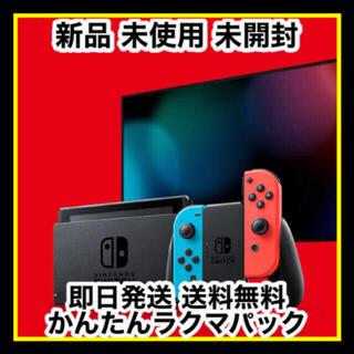 Nintendo Switch - Nintendo Switch 本体 (ニンテンドースイッチ) ✅新品 未開封