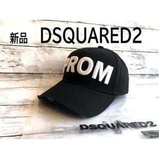 ディースクエアード(DSQUARED2)の新品 DSQUARED2 ディースクエアード ロゴ キャップ ブラック(キャップ)