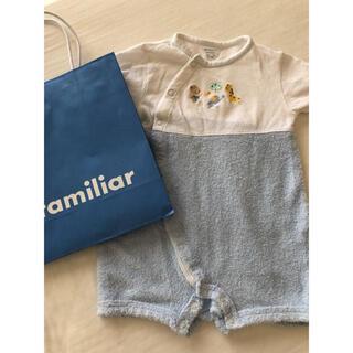 familiar - 【新品未使用】familiar ファミリア ロンパース 半袖 水色