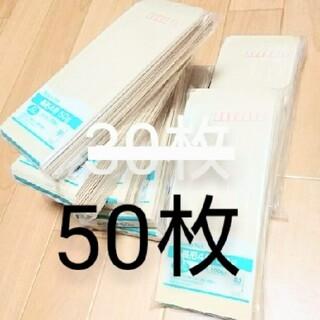【新品未使用】封筒 長型 4号 50枚 ✩.*˚