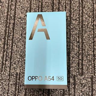 オッポ(OPPO)のoppo A54 本体 シルバーブラック(スマートフォン本体)
