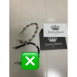 Justin Davis - ★JustinDavis MEDIAM Q2 ブレスレット ジャスティンデイビス